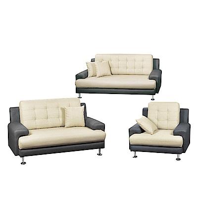 綠活居 西納羅時尚雙色透氣皮革沙發椅組合(1+2+3人座)