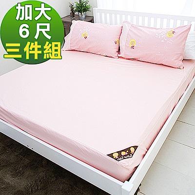 奶油獅-素雅葉語系列-台灣製造-100%精梳純棉床包三件組(粉紅)-雙人加大6尺