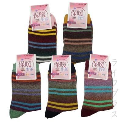 AN女兔羊毛襪-A3005/3006/3007/3008-12雙入