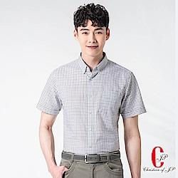 Christian 夏日悠活棉麻休閒襯衫休閒襯衫_咖绿格(RS832-45)
