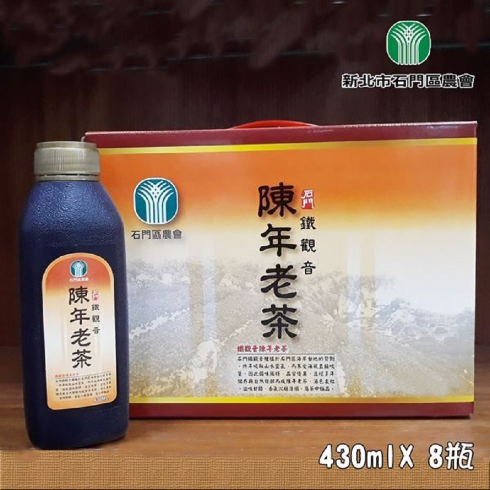 石門 陳年老茶飲品禮盒(8瓶/盒)