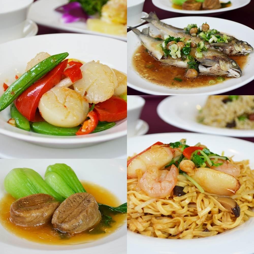 台北慶泰大飯店 金滿廳中式料理 海鮮美饌雙人套餐(2張)
