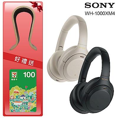 SONY WH-1000XM4 無線藍牙降噪 耳罩式耳機