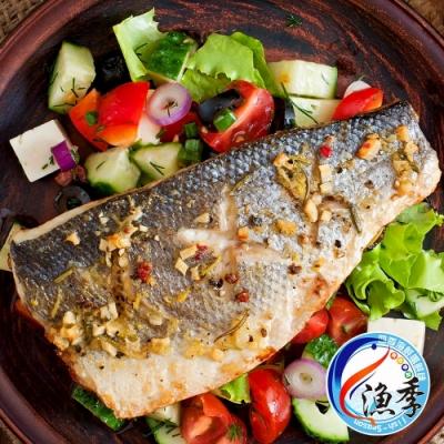 【漁季水產】金目鱸魚清肉3片組(250g±10%/片)