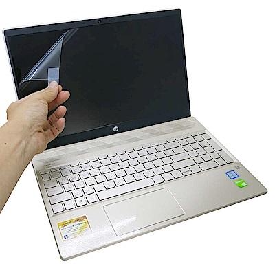 EZstick HP Pavilion 15-cs00xxTX 專用 螢幕保護貼