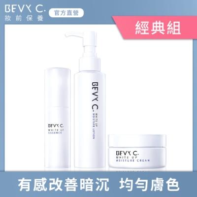 BEVY C. 新升級─極淬美白3件組(化妝水+精華+凝乳)