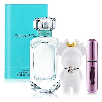 Tiffany & co. 同名淡香精75ml-加擴香石&分裝瓶(隨機出貨)