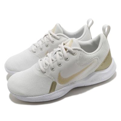 Nike 慢跑鞋 Flex Experience RN 女鞋 輕量 透氣 舒適 避震 路跑 健身 白 金 CI9964010