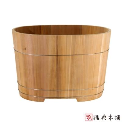 【雅典木桶】天然無毒 芬多精 實木傢俱 加拿大檜木泡澡桶 長90CM