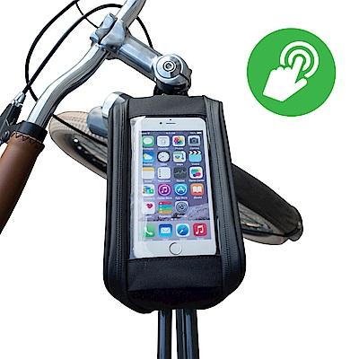 TUCANO Essential 自行車用手機架多功能收納包 (6 以下適用)