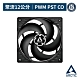 【ARCTIC】P12 PWM PST CO 日系軸承長效系統風扇 樂維科技原廠公司貨 product thumbnail 1