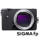SIGMA fp Body 單機身 全片幅微單眼相機 (公司貨)