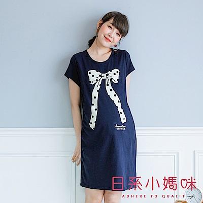 日系小媽咪孕婦裝-台灣製哺乳衣~蝴蝶結點點印圖洋裝 (共三色)