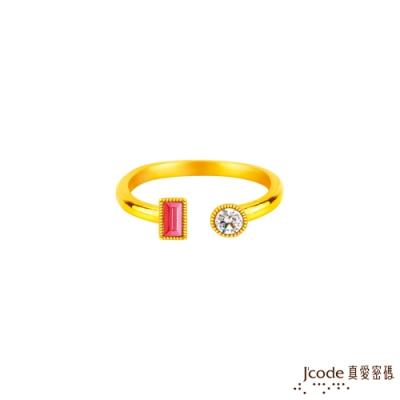 J code真愛密碼金飾 時尚黃金戒指
