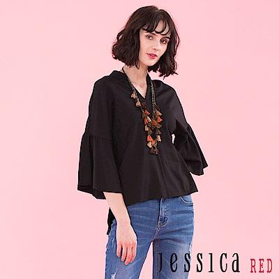 JESSICA RED - 氣質素面傘擺設計上衣(黑)
