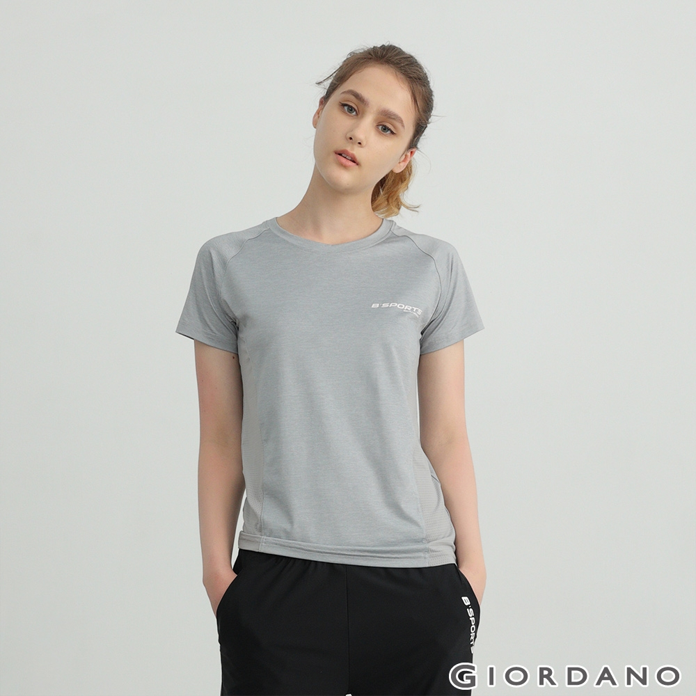 GIORDANO 女裝輕薄涼感拼接圓領T恤 - 29 亮灰