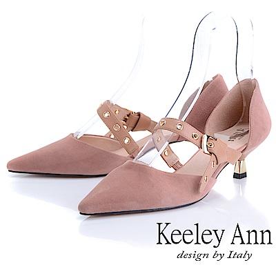 Keeley Ann慵懶盛夏 真皮金屬鉚釘細跟尖頭包鞋(粉色)