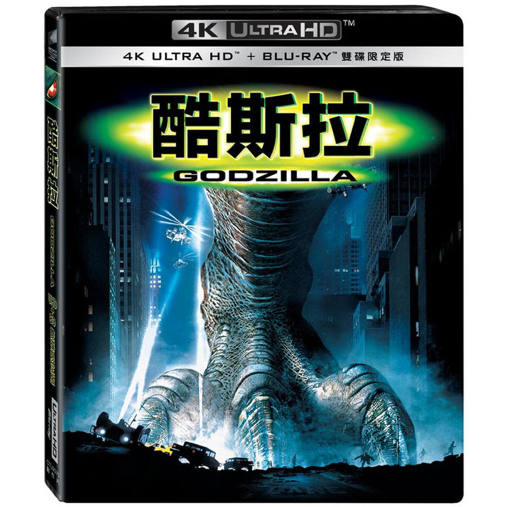 酷斯拉 4K UHD+BD雙碟限定版