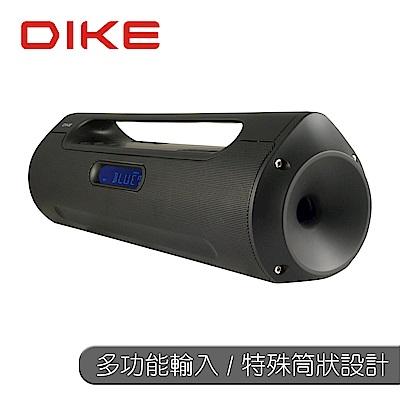 【福利品】DIKE 城市音廊藍牙手提音響 DSO300