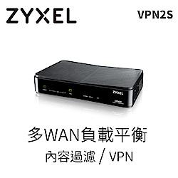 ZyXEL合勤 ZyWALL VPN防火牆 VPN2S