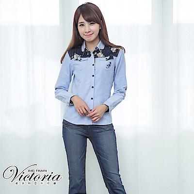 Victoria 中高腰靴型褲-女-深藍