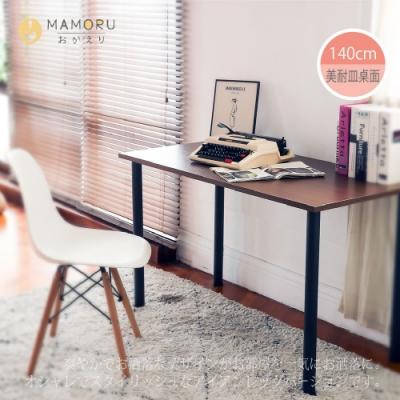 【MAMORU】簡約風格-圓管腳140cm工作桌-電腦桌∣書桌∣辦公桌