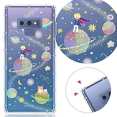 YOURS 三星 Galaxy Note9 奧地利彩鑽防摔手機殼-小王子