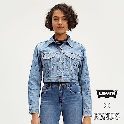 Levis 女款 牛仔外套 Snoopy限量系列 時尚超短版 滿版印花