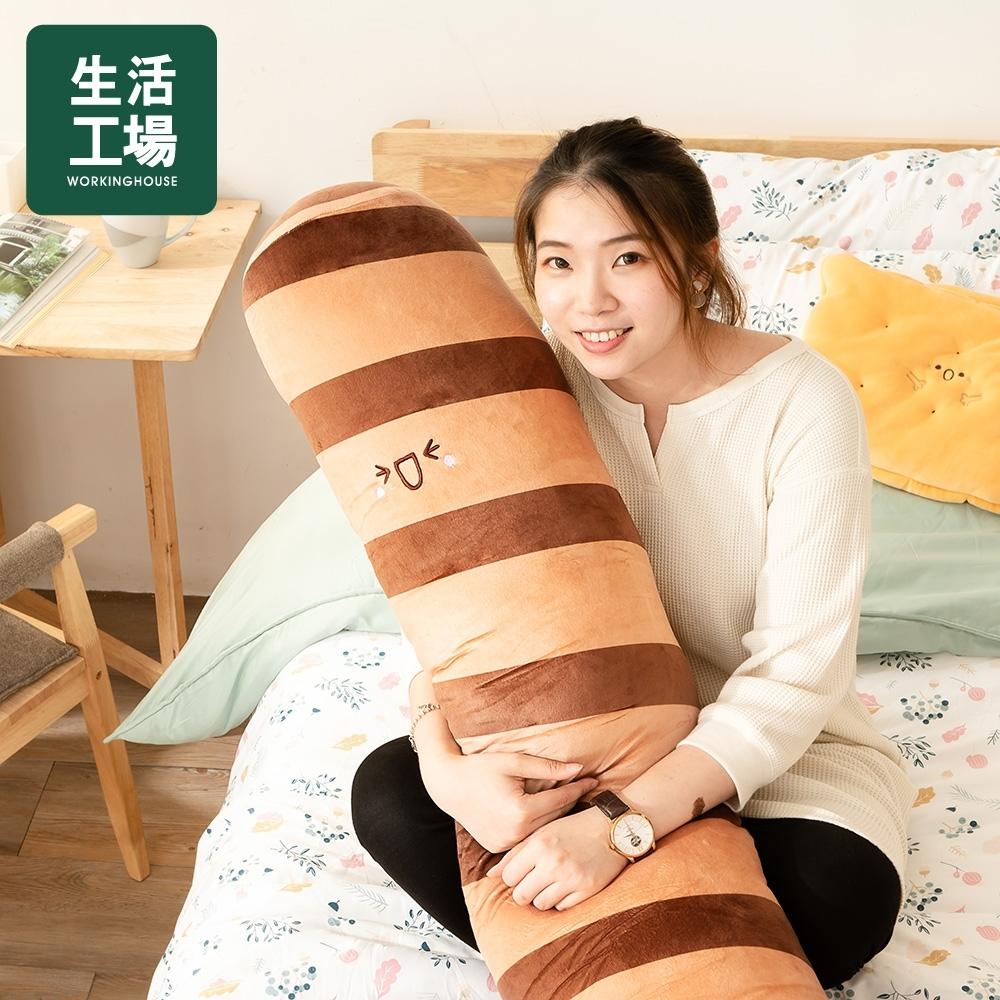 【女神狂購物↓38折起-生活工場】玩味甜點-脆酥酥大抱枕
