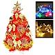 2尺(60cm)特級紅色松針葉聖誕樹(金色系配件+LED50燈插電式透明線) product thumbnail 1