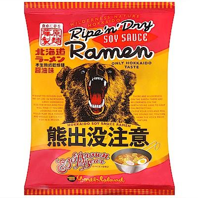 藤原製麺 熊出沒拉麵-醬油口味(112g)