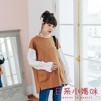 日系小媽咪孕婦裝-正韓孕婦裝 簡約袖拼接異材質微喇叭袖上衣