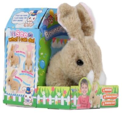 Puppy Familly  - 跳跳兔 小棕兔 兔兔 電子寵物