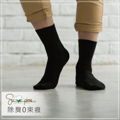 貝柔Supima抗菌萊卡除臭襪-紳士寬口短襪(黑色)
