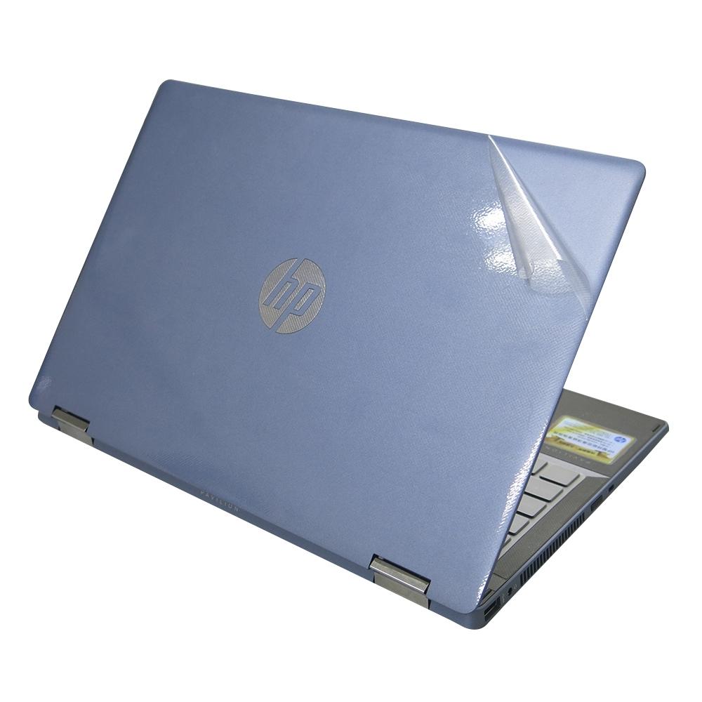 EZstick HP Pavilion X360 14-dh0004TX 透氣機身保護膜