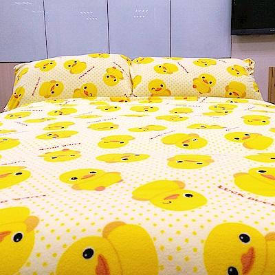 戀家小舖 / 雙人加大床包兩用毯組  黃色小鴨  頂級搖粒絨  台灣製