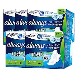 好自在 INFINITY液體衛生棉日用27cm五盒組(共50片)
