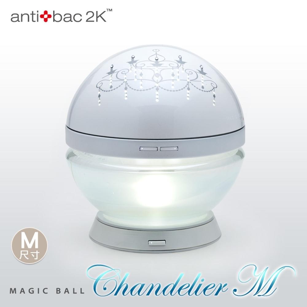 安體百克antibac2K Magic Ball空氣洗淨機 吊燈版/白色 M尺寸