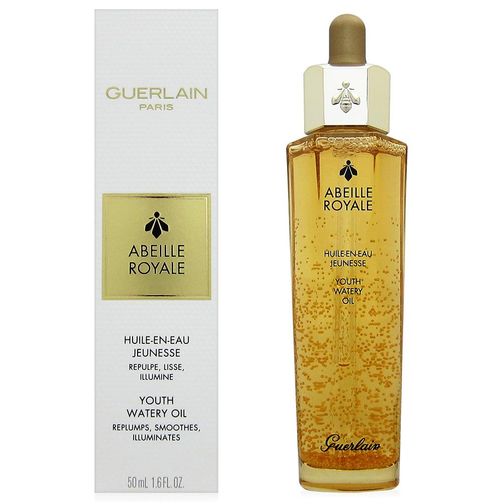 GUERLAIN嬌蘭 皇家蜂王乳平衡油50ml(第二代)