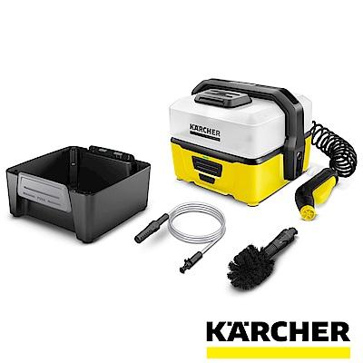 Karcher凱馳 戶外可攜式清洗機 OC3冒險版 (露營/寵物/嬰兒車清洗)