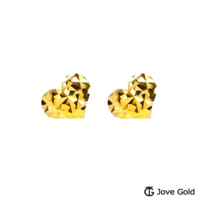 Jove Gold 漾金飾 夢想之心黃金耳環