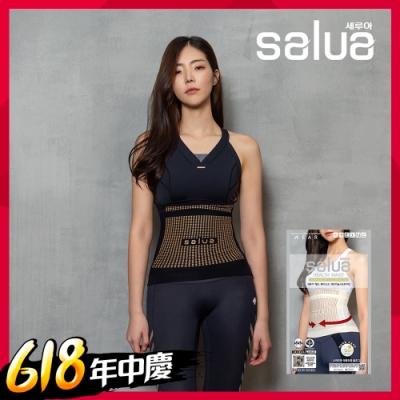 『時時樂限定』韓國 salua 專利鍺元素護腰束腹帶 全新升級版 韓國原裝進口