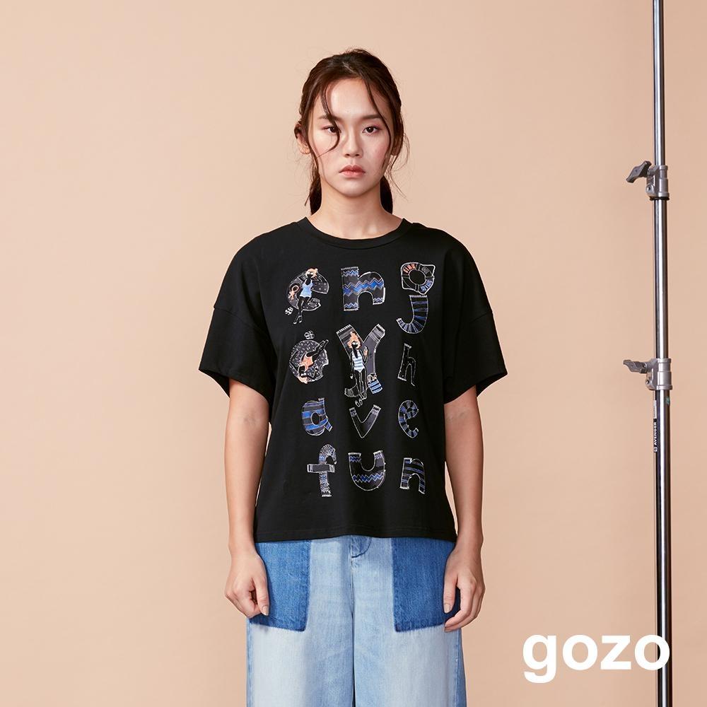 gozo 夏日假期趣味印花飛鼠造型上衣(二色) product image 1