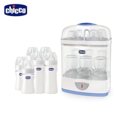 chicco-2合1電子蒸氣消毒鍋超值組(消毒鍋+寬口徑奶瓶*6)