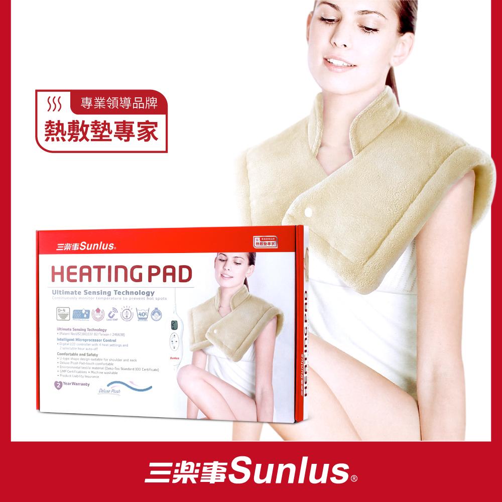 【Sunlus三樂事】LCD頸肩雙用熱敷柔毛墊MHP1012 (醫療級)