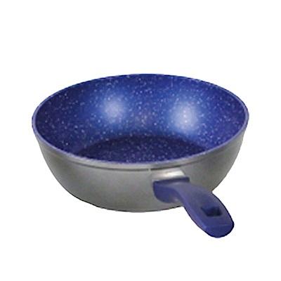 加拿大FlavorStone藍寶石不沾鍋(深炒鍋24cm-無鍋蓋)