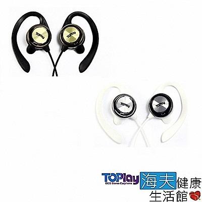 海夫 TOPLAY 聽不累 懸浮式 商務 通話 耳機H31x