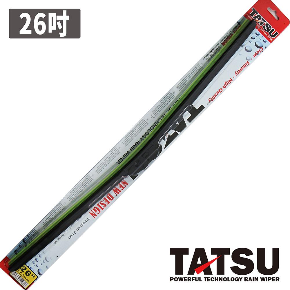 TATSU 特仕軟骨雨刷 26吋