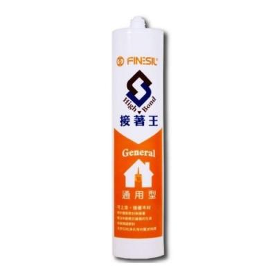 (通用型)互力 矽利康MS-Polymer 接著王 矽力康 300ml填縫劑 防水膠 改性矽橡膠 MS變性矽利康 變性膠