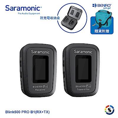 Saramonic楓笛 Blink500 Pro B1(TX+RX) 一對一無線麥克風套裝